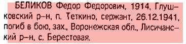 http://s7.uploads.ru/FUfsc.jpg