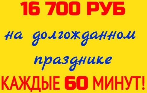 http://s7.uploads.ru/FW6eo.jpg