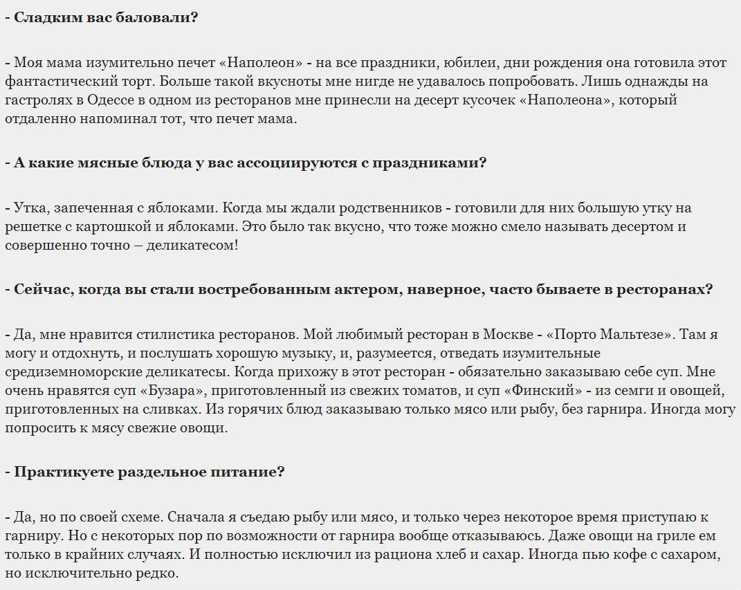 http://s7.uploads.ru/FoEfd.jpg