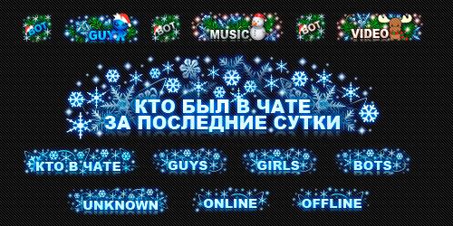 http://s7.uploads.ru/G8Yht.png