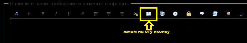 http://s7.uploads.ru/GpsUC.jpg