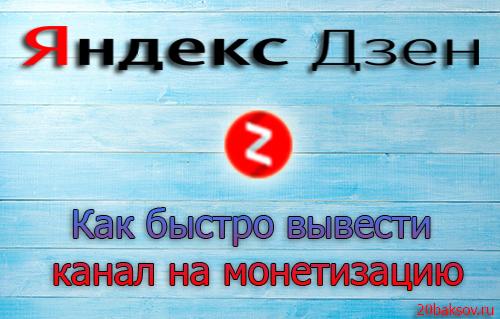 http://s7.uploads.ru/Gu3jQ.jpg