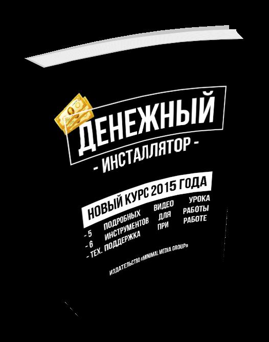 http://s7.uploads.ru/GwDoc.png