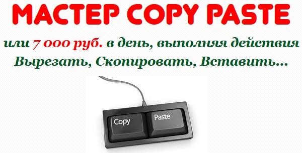 http://s7.uploads.ru/GzH5q.jpg