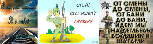 http://s7.uploads.ru/H0WXf.jpg