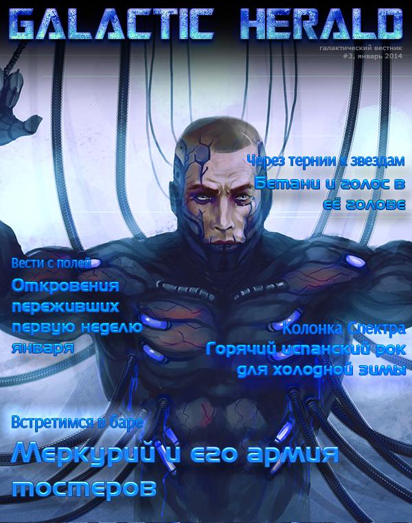 http://s7.uploads.ru/HTFZO.jpg