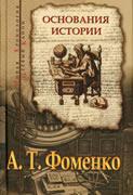 http://s7.uploads.ru/HpRza.jpg