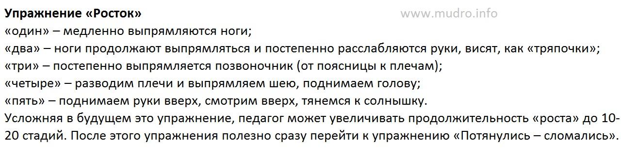 http://s7.uploads.ru/I5PLC.jpg