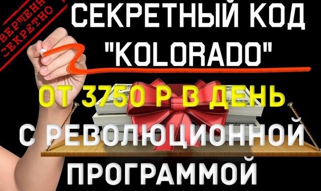 http://s7.uploads.ru/IJPFO.jpg