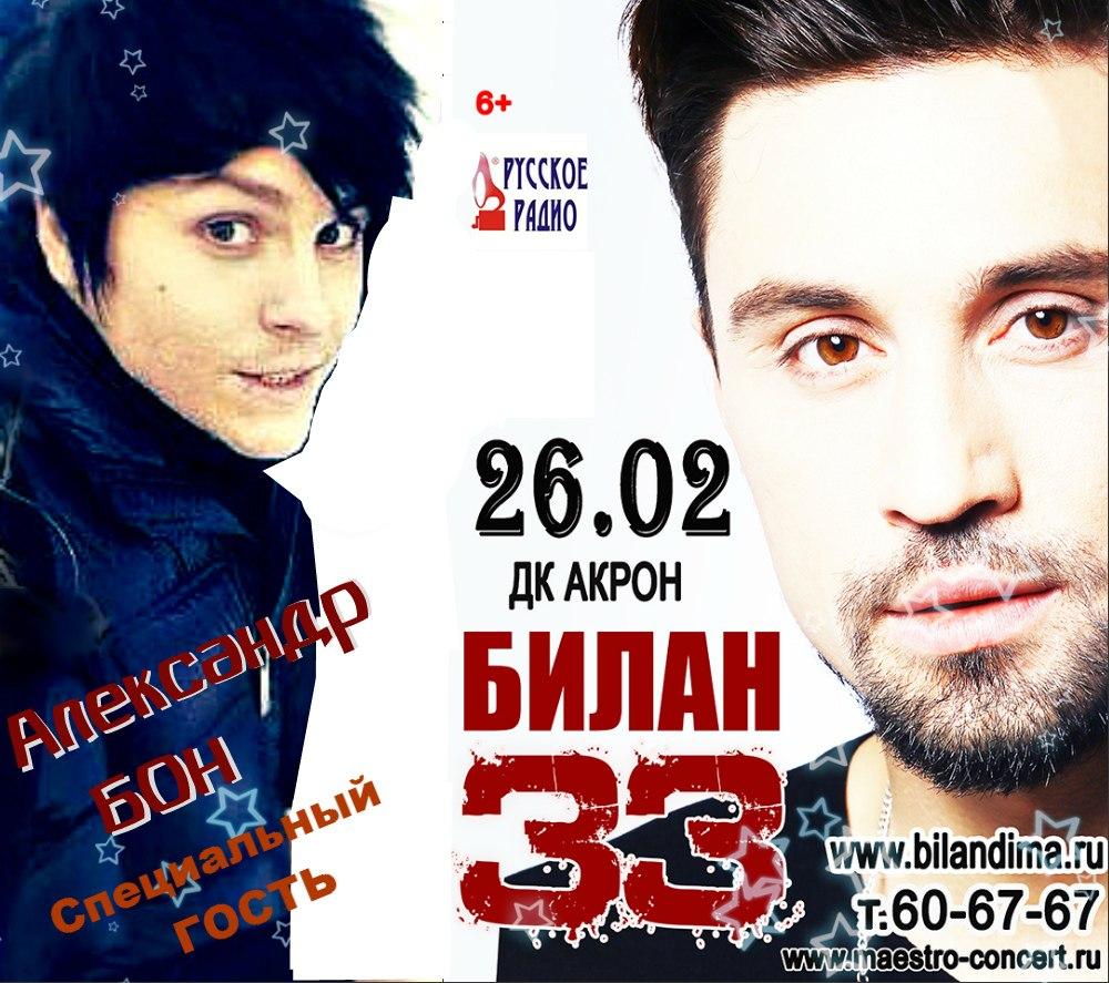 http://s7.uploads.ru/IJWPj.jpg