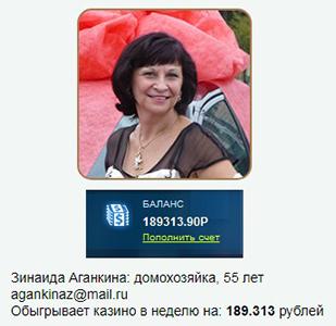 http://s7.uploads.ru/IXCib.jpg