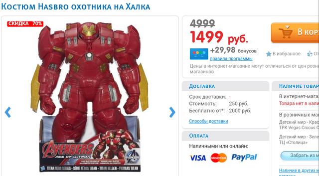 http://s7.uploads.ru/IfUkd.png