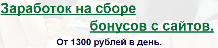 http://s7.uploads.ru/IiqRt.png