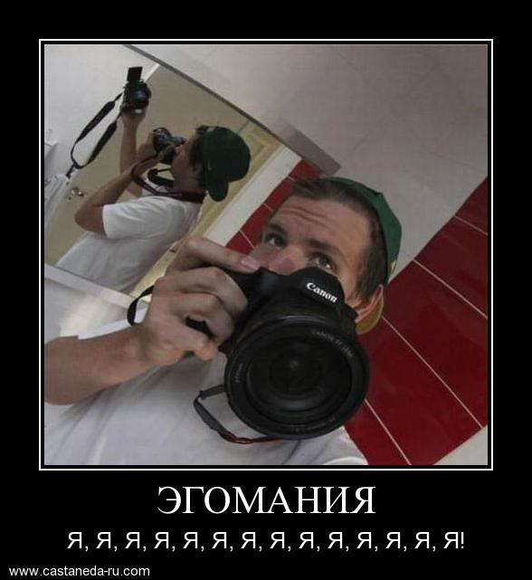 http://s7.uploads.ru/IsDOu.jpg