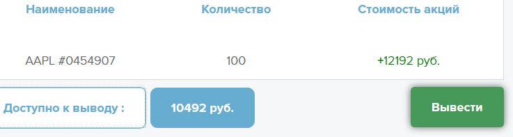 http://s7.uploads.ru/ItHbJ.png