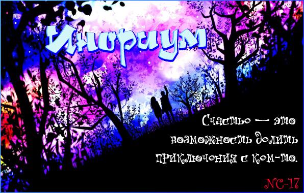 http://s7.uploads.ru/JW81a.jpg