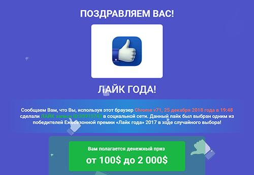 http://s7.uploads.ru/JZAzE.png