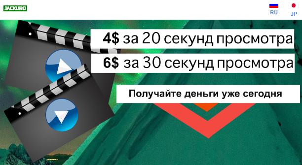 http://s7.uploads.ru/Jg6Pe.png