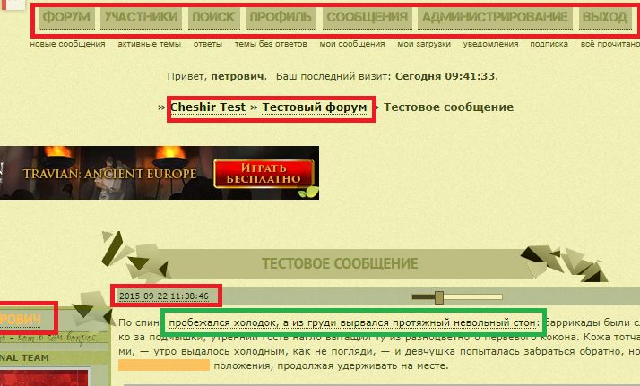 http://s7.uploads.ru/JhHps.png