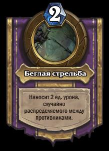 http://s7.uploads.ru/Jk3Qf.png