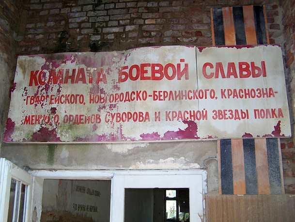 http://s7.uploads.ru/Jsieq.jpg