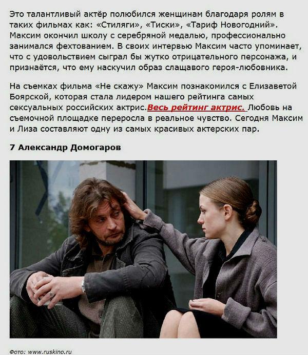 http://s7.uploads.ru/K9rGF.jpg