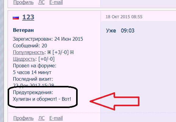 http://s7.uploads.ru/KA6tY.png