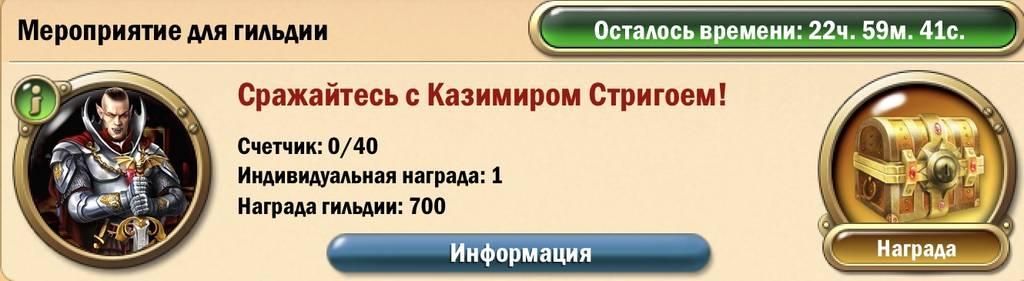 http://s7.uploads.ru/KDd7u.jpg