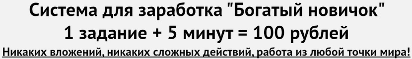 http://s7.uploads.ru/KGV7Q.jpg