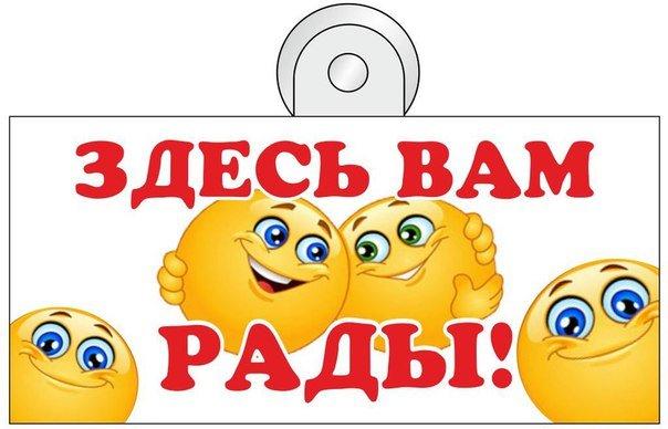 http://s7.uploads.ru/LhftW.jpg