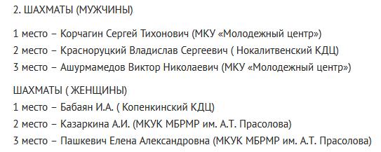 http://s7.uploads.ru/Lr7av.png