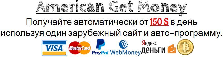 http://s7.uploads.ru/MNXYp.jpg