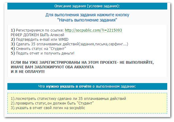 http://s7.uploads.ru/Mb9or.jpg