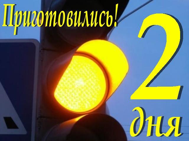 http://s7.uploads.ru/MiXEO.jpg