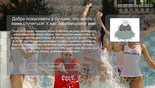 http://s7.uploads.ru/NBOJr.jpg