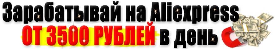 http://s7.uploads.ru/NamhZ.jpg
