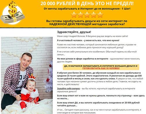 http://s7.uploads.ru/NntOT.jpg