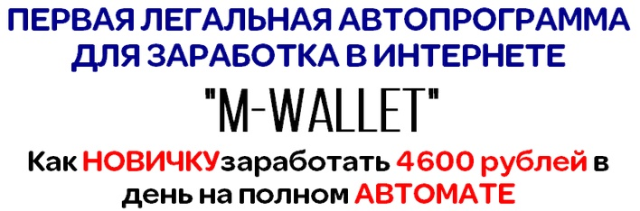 http://s7.uploads.ru/Nw2JT.jpg