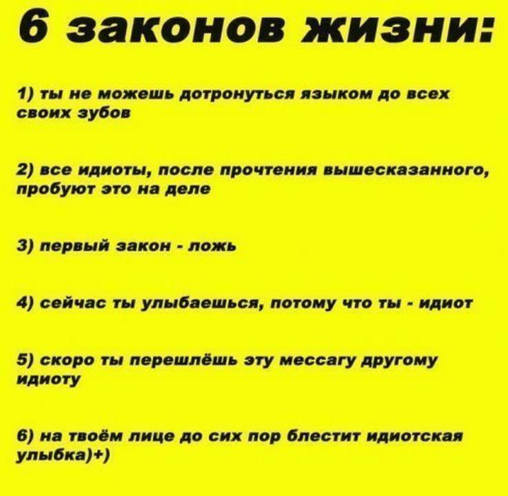http://s7.uploads.ru/O5WEJ.jpg