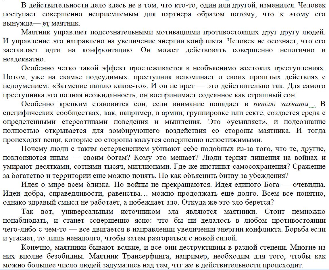 http://s7.uploads.ru/O8IUZ.png