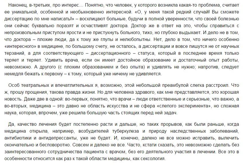 http://s7.uploads.ru/OLoRQ.jpg