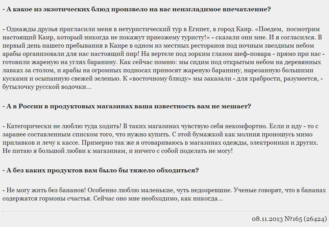 http://s7.uploads.ru/OfHsv.jpg
