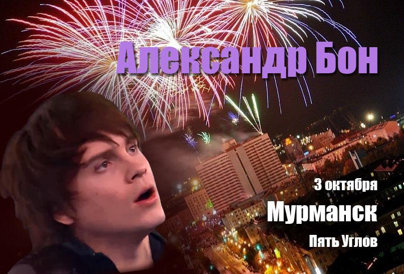 http://s7.uploads.ru/PUZKx.jpg