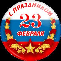 http://s7.uploads.ru/PVjE3.png