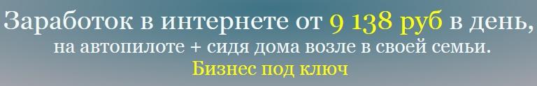 http://s7.uploads.ru/Pb4RQ.jpg