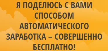 http://s7.uploads.ru/QC9Vp.jpg