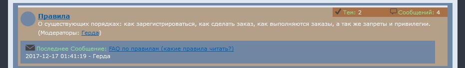 http://s7.uploads.ru/QJV5M.jpg