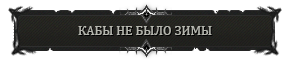 http://s7.uploads.ru/QTsuY.png