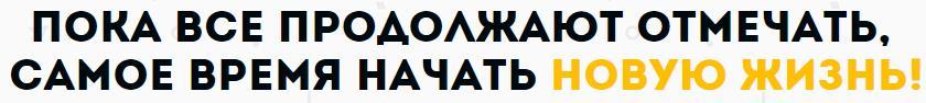 http://s7.uploads.ru/QVwRE.jpg