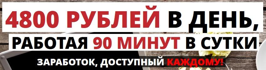 http://s7.uploads.ru/QrBsy.jpg